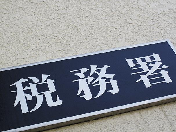 法人 税 申告 期限 延長